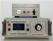ATI-212-绝缘材料体积表面电阻率实验装置