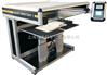机械人全自动彩色书本扫描仪ROBO SCAN