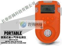 便携式硅烷检测仪HFPCY-SiH4