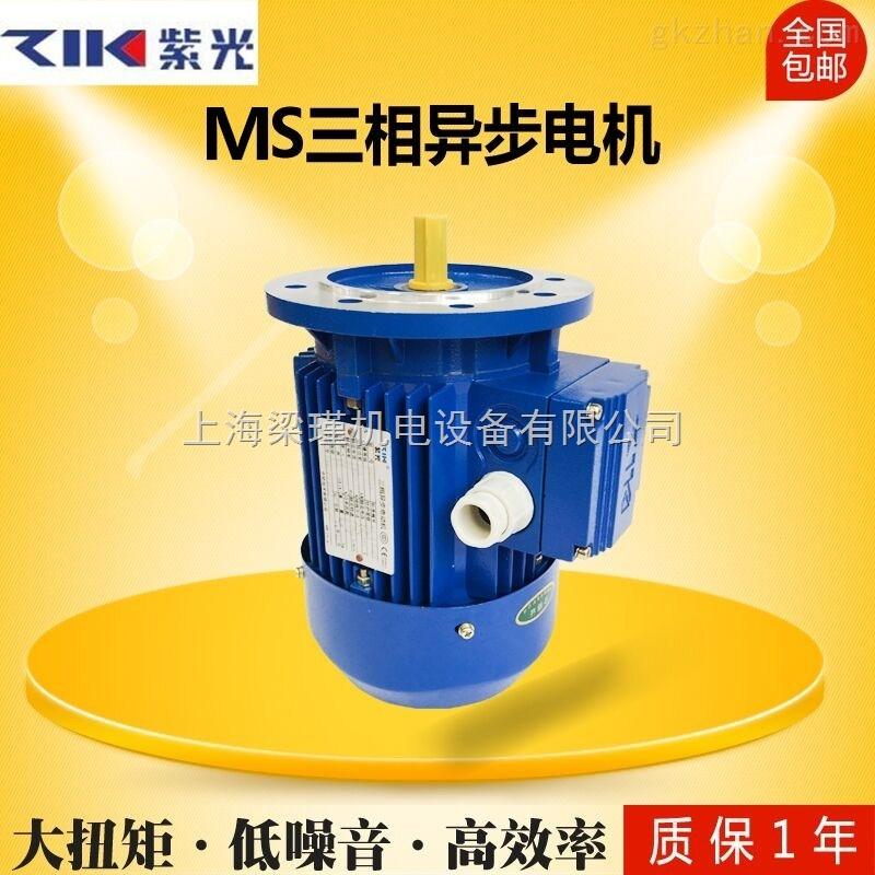 Y2-90S-2电机-清华紫光电机报价