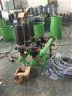 灌溉全自动反冲洗叠片过滤器厂家