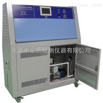 紫外光耐候加速老化箱