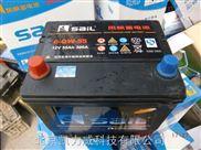 风帆蓄电池6-GFM-12工业专用蓄电池报价