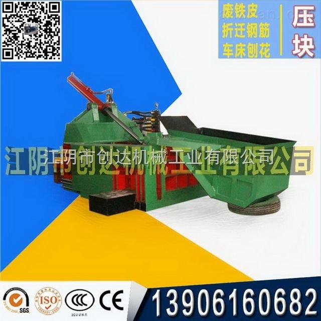 油桶压块机 铜板压块机