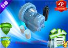 2RB720-H16环形高压风机,高压漩涡风机单相2.2KW粉末灌装,自动上料