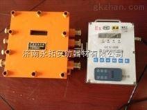 云南硫磺粉尘浓度检测仪