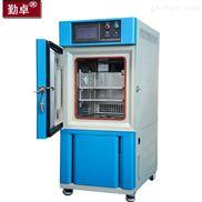 上海直销注册送59短信认证产品高低温湿热交变试验机