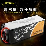 TATTU 16000mah 植保航拍测绘无人机电池