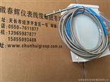 CS-1-G-075-06-01转速传感器磁阻高阻低阻转速探头
