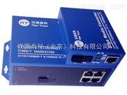 HY3514G-SC25A-北京汉源高科千兆一光四电高清网络视频监控专用光纤收发器