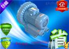 2RB720-H26环形高压风机,高压漩涡风机单相3KW吸煤灰,吸煤渣颗粒