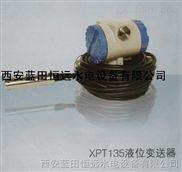 XPT135液位变送器销量口碑排行榜