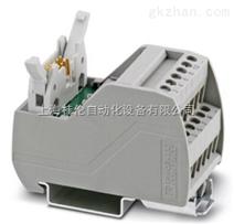 菲尼克斯接口模块 VIP-2/SC/FLK10/LED