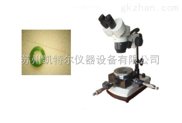 电线电缆检测设备其他仪器和装置类数显光学测量显微镜