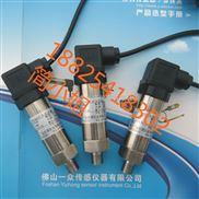 气压传动控制变送器