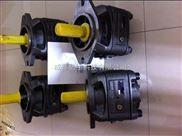 PGH2-1X/005RE07ME4-大量现货德国REXROTH力士乐齿轮泵