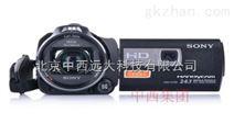 (WLY)中西本安煤矿防爆/防爆摄像机