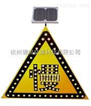 太阳能慢行标志牌