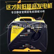 【上海发电机】2KW数码发电机价格