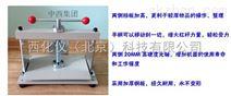 西化仪ZXJ供A4相册压平机/层压机/圆盘平整机 型号:LO51-1000KG库号:M8053