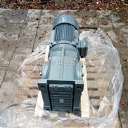 KC77硬齿面减速机-紫光KC伞齿轮减速机报价