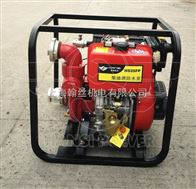 HS25FP柴油机动便携式消防水泵