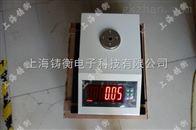 非标扭力扳手检定仪非标定制扭力扳手检定仪厂家