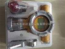 SNT200防爆可燃气体探测器 多功能气体检测仪 气体浓度报警器