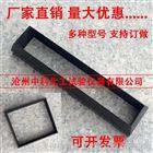 防水卷材距型裁刀
