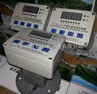 導葉開度變送器WYS-2-W位移變送控製器常年直銷