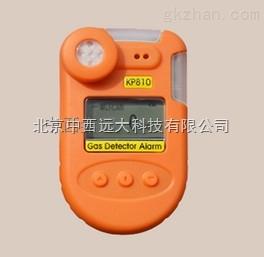 (WLY)中西便携式单一气体检测仪(氨气 NH3) 库号:M317758