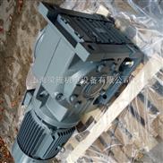 zik紫光KC77-zik紫光KC77斜齿轮减速机