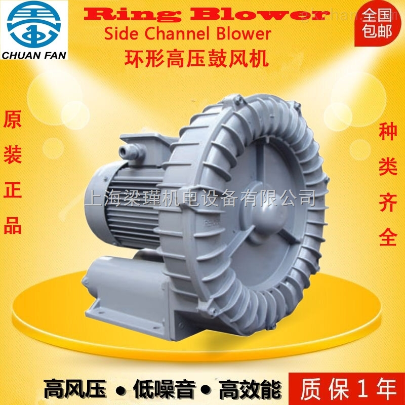 直销台湾全风鼓风机-全风鼓风机价格-全風環形風機报价