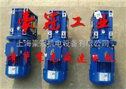 清华紫光减速机-蜗杆减速机型号