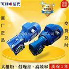 工厂批发直销紫光NMRW030蜗轮蜗杆减速机价格