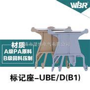 工程通讯接线端子固定件U型导轨通用式端子台扣