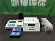 LB-CN-安徽地区水质快速检测LB-CN COD/氨氮 二合一型多参数水质检测仪