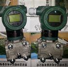 水頭差壓變送器PT305D6A2K2M5J1F3差壓顯示裝置