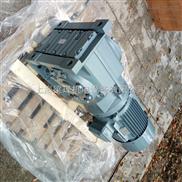 KC37硬齿面减速机-紫光KC伞齿轮减速机报价