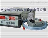 双通道振动摆度监测仪ZJS-2-B/Z恒远zui新版
