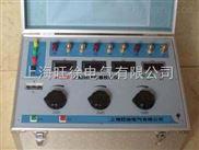 SL8205三相热继电器校验仪