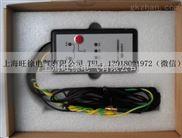 上海旺徐电气6KV-35KV高压柜核相仪