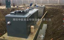 地埋式污水处理设备牲畜屠宰一体化污水处理设备厂家直销