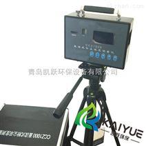CCZ1000矿用防爆直读式粉尘浓度测试仪
