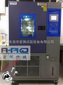 小型低温箱|小型低温试验箱
