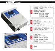 磷化氢浓度报警器