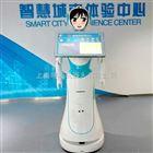 银行机器人