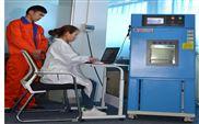 高低温试验机生产企业