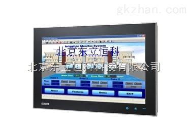 研华TPC-1840WP工业人机界面工控机