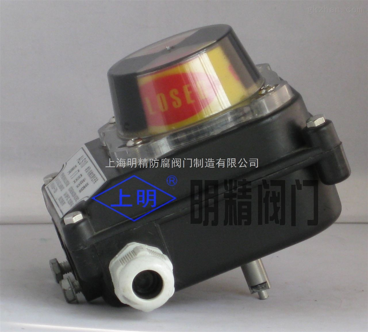 HAPL-410N信号反馈开关